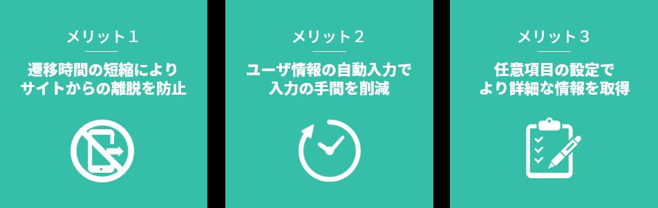 facebook-lead-ads_01