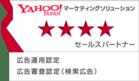 partner_logo04