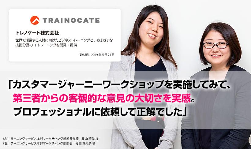jirei004_image01