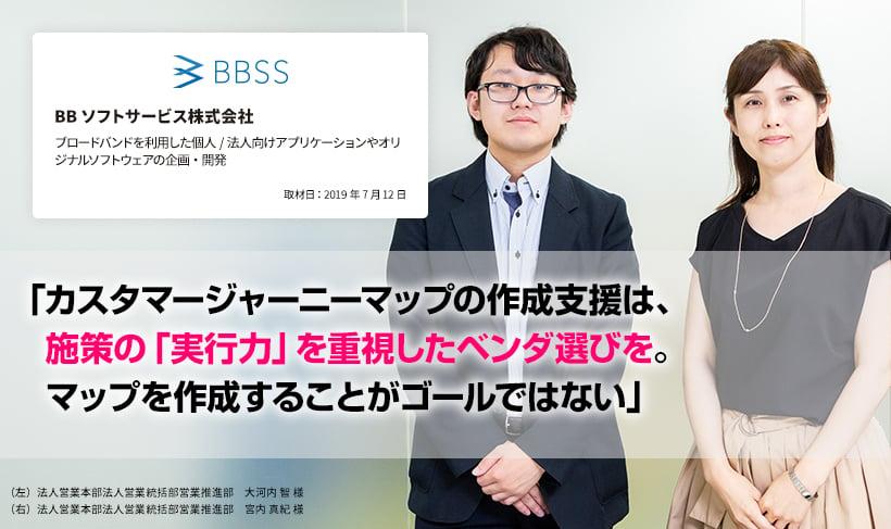 jirei005_image01