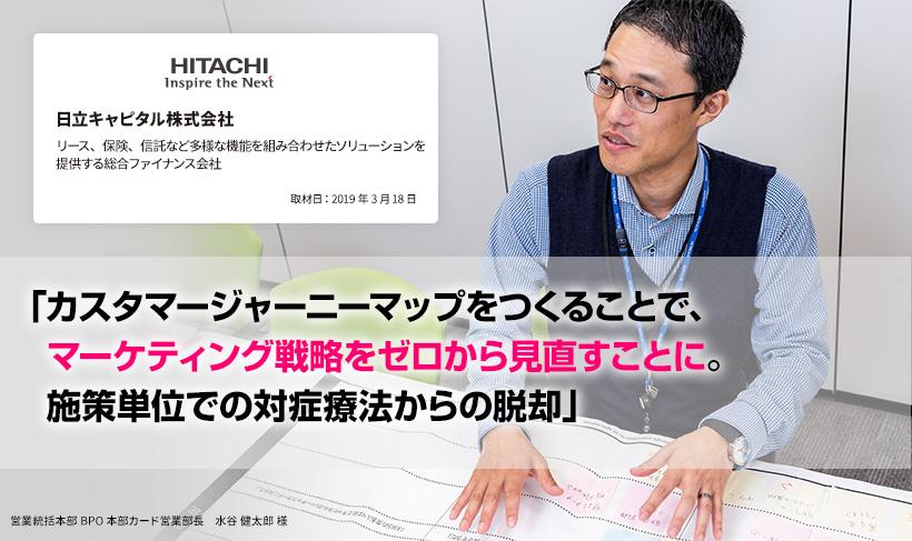 jirei002_image01