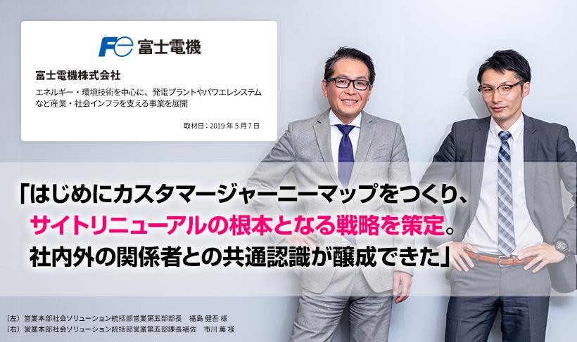jirei003_image01